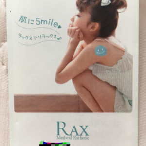 RAX(ラックス)の脱毛の口コミ&評判!価格・勧誘・痛みはどう?